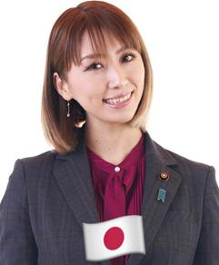 添田 詩織(泉南市議会議員)/顔写真